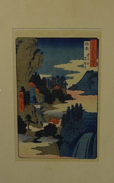 """""""UTAGAWA HIROSHIGE (1797-1858) Oban tate-e of the series """"""""Rokujûyoshû meisho zue"""""""",..."""