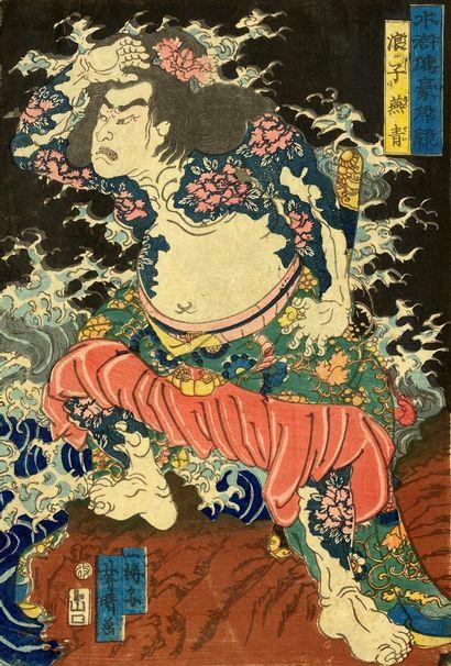 Utagawa Yoshiharu (1828-1888) Oban tate-e...