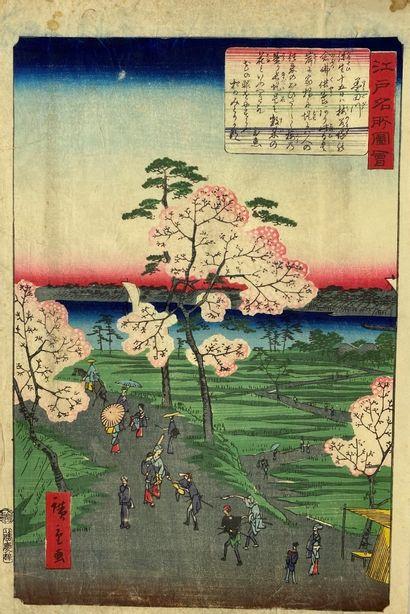 Utagawa Hiroshige II (1826-1869): Oban tate-e...