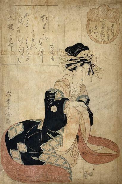 D'APRES KITAGAWA SHIKIMARO (1790 - 1820)...