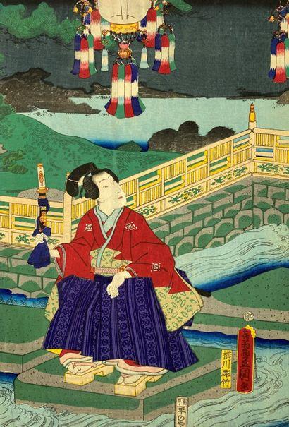 Utagawa Toyokuni III (1786-1865): Oban tate-e,...