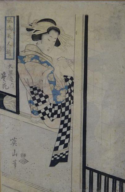 KIKUGAWA EIZAN (1797-1867) Oban tate-e, série...