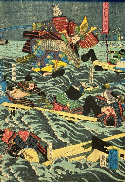 Utagawa Yoshikazu (actif 1850-1870): Partie...