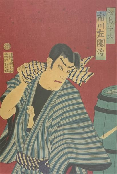Attribué à Utagawa Kunichika (1835-1900):...