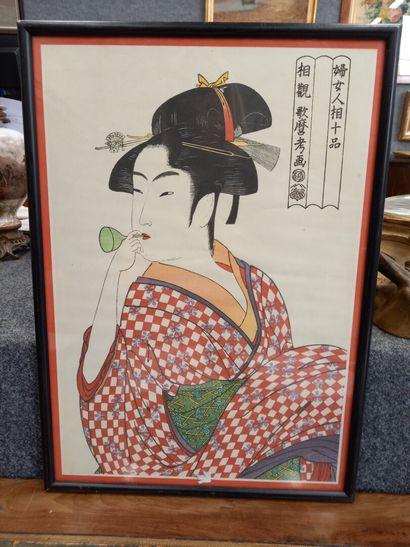 Pièce encadrée représnetant une geisha  49...