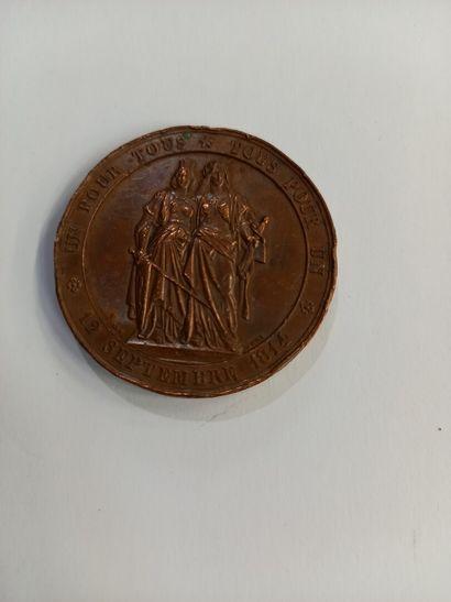 Médaille commémorative septembre 1814 en...