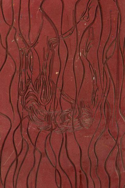 Vincent GONZALEZ (1928-2019)  La damnation,  Plaque en bois sculpté,  35,5 x 53,5...
