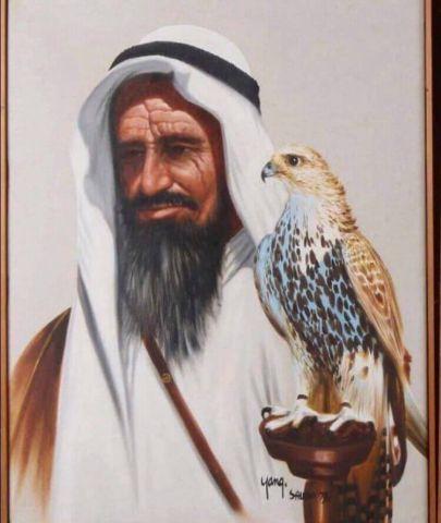 Yang SAUDIA 1979. Tête d'arabe fauconnier...