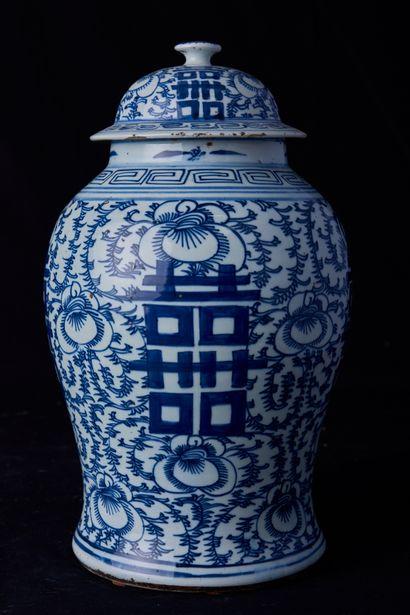 Chine, fin des Qing, circa 1900. Potiche...