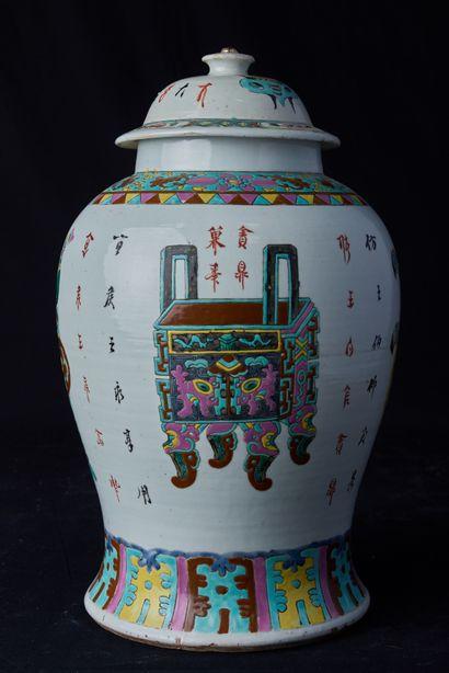 Chine, début XXème siècle. Potiche à décor...