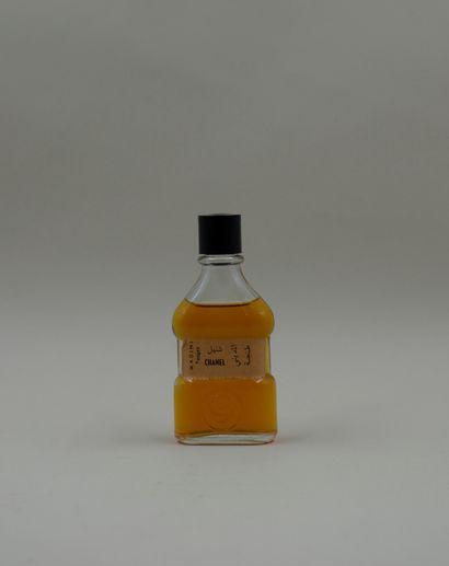 CHANEL copie du parfumeur  Flacon copie du...