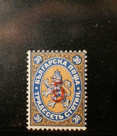 BULGARIE Emission 1884/85 : Yvert 26c-5s...