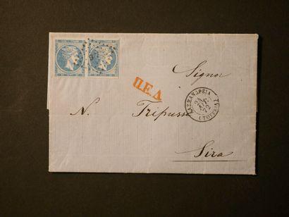 GRECE N°3 en paire verticale, neuve avec gomme, ainsi que 2 lettres affranchies...