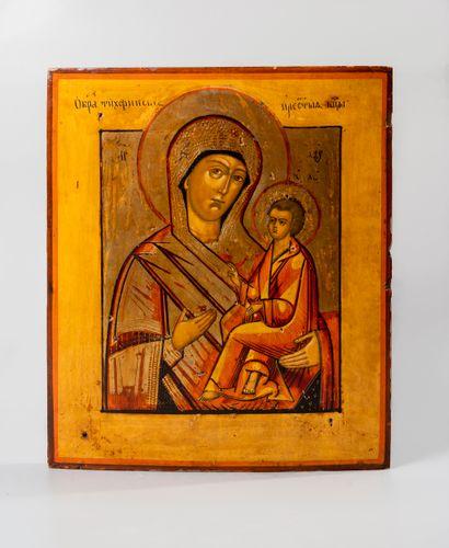 Icône de la Mère de Dieu dite « la Vierge...