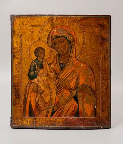 Icône de la Mère de Dieu dite « Aux trois...