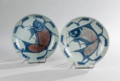 CHINE, XIXème siècle. Deux plats creux et...