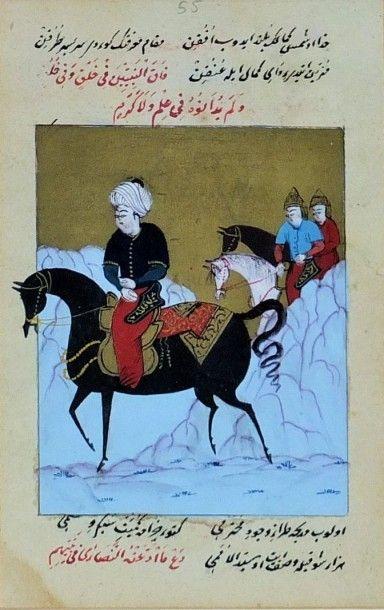 Scène de cavaliers persans
