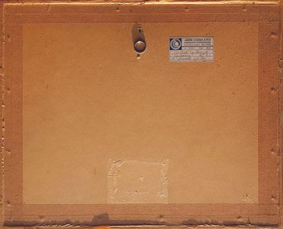Roland TOPOR (1938-1997) Casanova Aquarelle et mixte sur papier 33x22,5cm signée,...