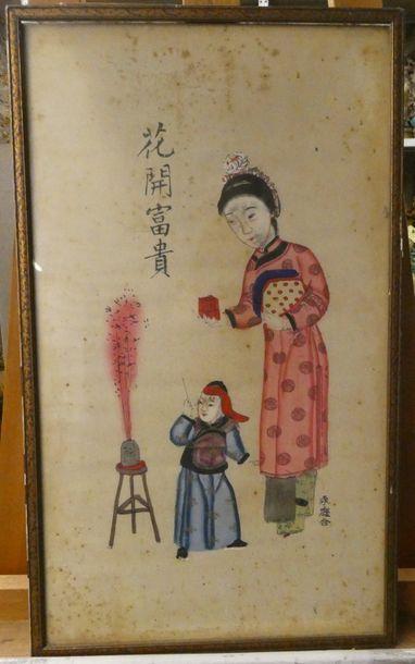 CHINE  Peinture figurant une femme et un...