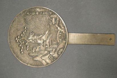 JAPON    Miroir circulaire en bronze avec...