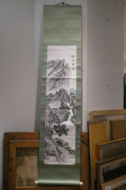 Chung Wan-Sup    Peinture sur soie représentant...