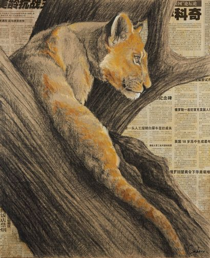 Florence CADENE, née en 1969)  Lionceau dans...