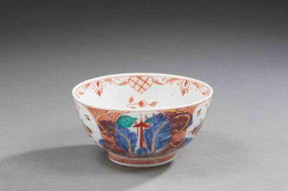 CHINE - Epoque QIANLONG (1736 - 1795)  Bol...