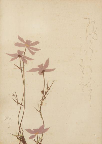 CHINE Deux sous verres figurant des collages Dim.: 37 x 27,5 cm