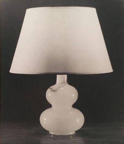 Alberto GIACOMETTI (1901-1966) pour Jean-Michel FRANK (1895-1941) Rare lampe «Calebasse»...