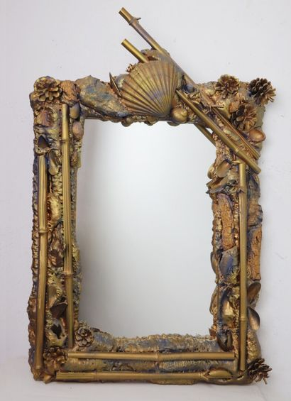 Jacqueline RIAND (née en 1942).  Miroir....