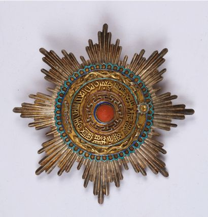 CHINA Plaque of the Order of the Double Dragon...