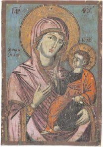 - Vierge à l'Enfant Cette icône aux couleurs...
