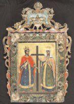 - Saint Constantin et Sainte Hélène L'Empereur...