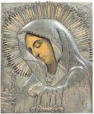 - Vierge Akhtyrskia Fête le 2 juillet. Modèle...