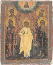 - Saint Michel L'Archange est entouré de...