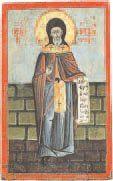 - Saint Antoine Ce grand Saint anachorète...