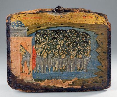Les Quarante martyrs de Sebaste Les Trois...