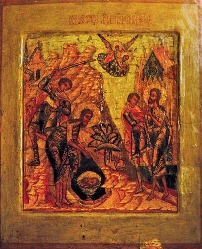 La Décollation de saint Jean Baptiste Il...