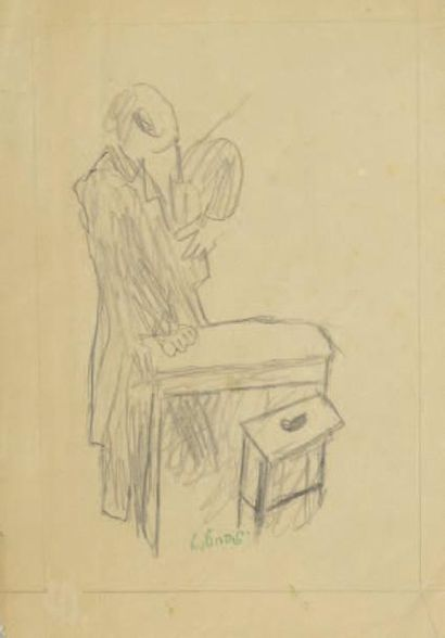 Jean POUGNY (1892-1956)