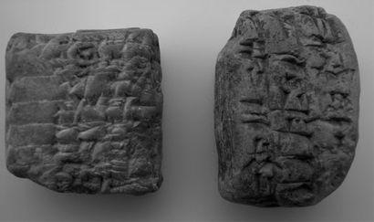 TABLETTE cunéiforme en argile inscrite sur...