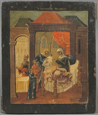 - Nativité de Saint Jean-Baptiste Sainte...