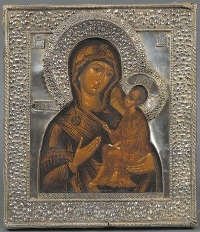 - Mère de Dieu de Tikhvine Riza en argent....