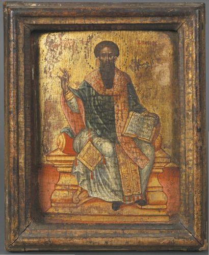 - Saint Basile le Grand, Père de l'Eglise...