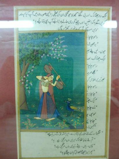 ECOLE INDIENNE ''femme charmant un paon'' gouache et aquarelle sur papier 13,8 x...