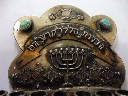 LAMPE D'HANOUKA à dosseret décoré d'une ménorah...