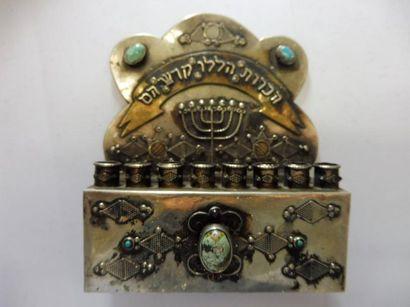 LAMPE D'HANOUKA à dosseret décoré d'une ménorah surmonté d'une inscription hébraïque...