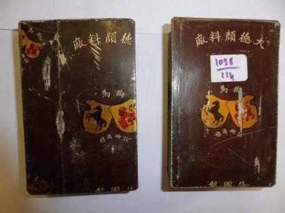 2 BOITES de jetons de casino de HONG KONG...