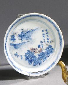 PAIRE DE COUPELLES en porcelaine bleu-blanc...