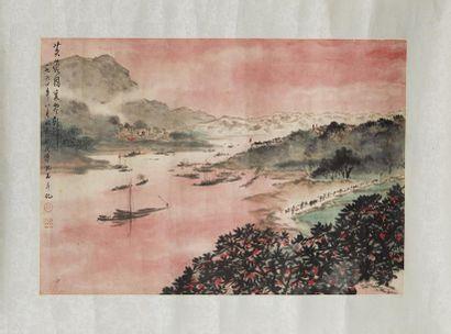 FU BAOSHI (1904-1965) Attribué à Paysage  Encre et couleur sur papier, signée et...