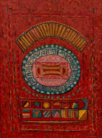 Seund Ja RHEE (1918-2009)  Composition, 1961...